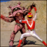 Red Sky Ranger
