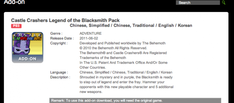 Castle Crashers: Legend of the Blacksmith Pack Announcement Leaked