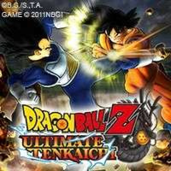 dragonball200x200leanno
