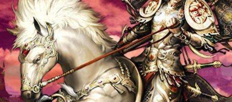 Silkroad Online Legend VIII Details Revealed