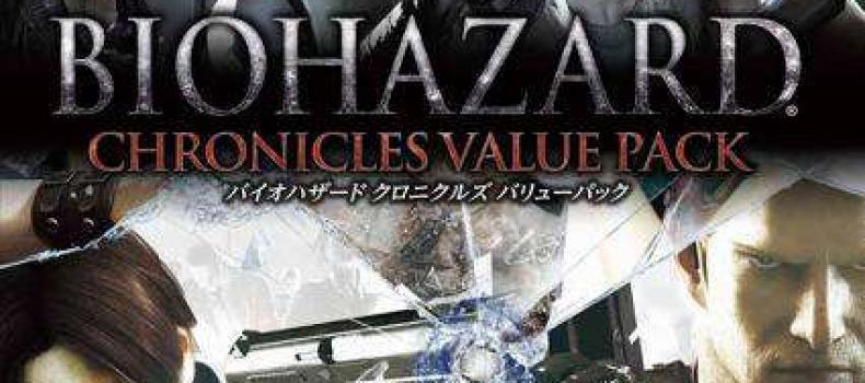 Capcom Announce Resident Evil Bundle