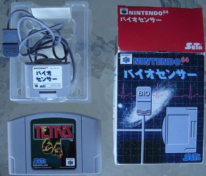 N64 Bio Sensor