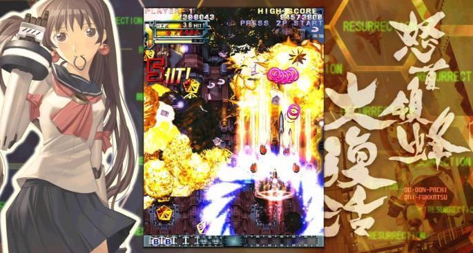 Do-Don-Pachi Dai-Fukkatsu