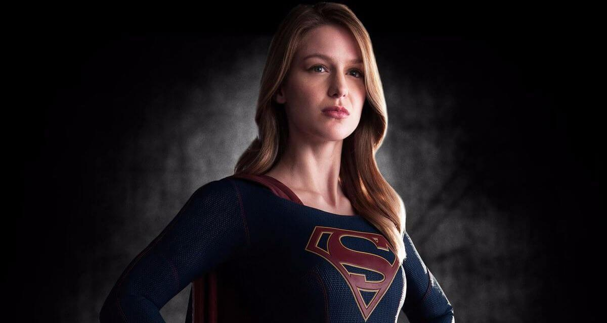 Supergirl series