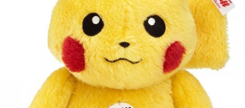 The Most Expensive Pikachu In The World