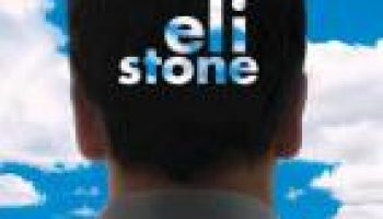t-elistones1