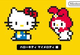Coming To Super Mario Maker: Hello Freakin' Kitty