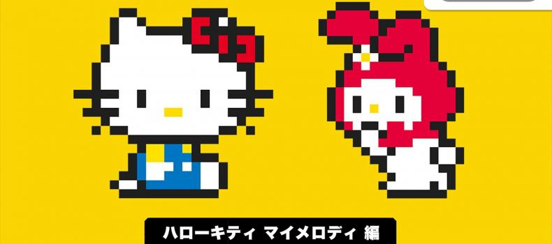 Coming To Super Mario Maker: Hello Freakin' Kitty