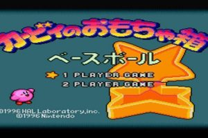Four Lost Kirby Games Discovered In Auction