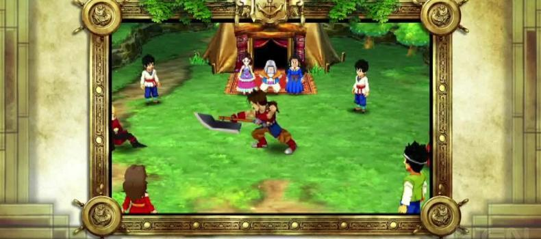 Dragon Quest 7's state-side release?