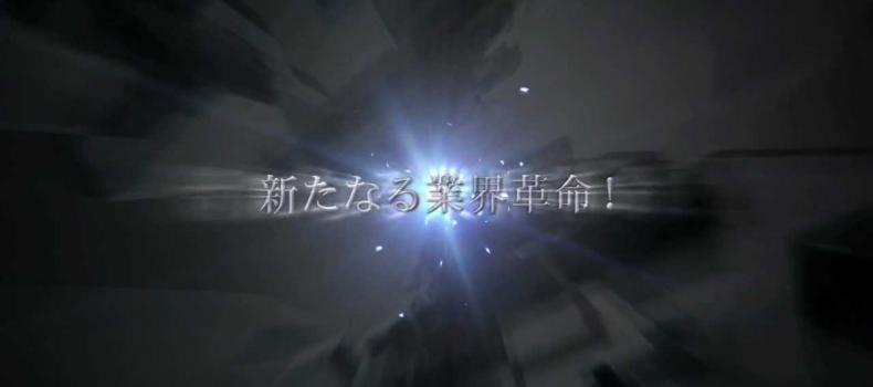 Level-5 Vision: Guild 01 Trailers