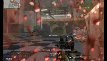 Modern Warfare 3 Terminal gameplay leaked