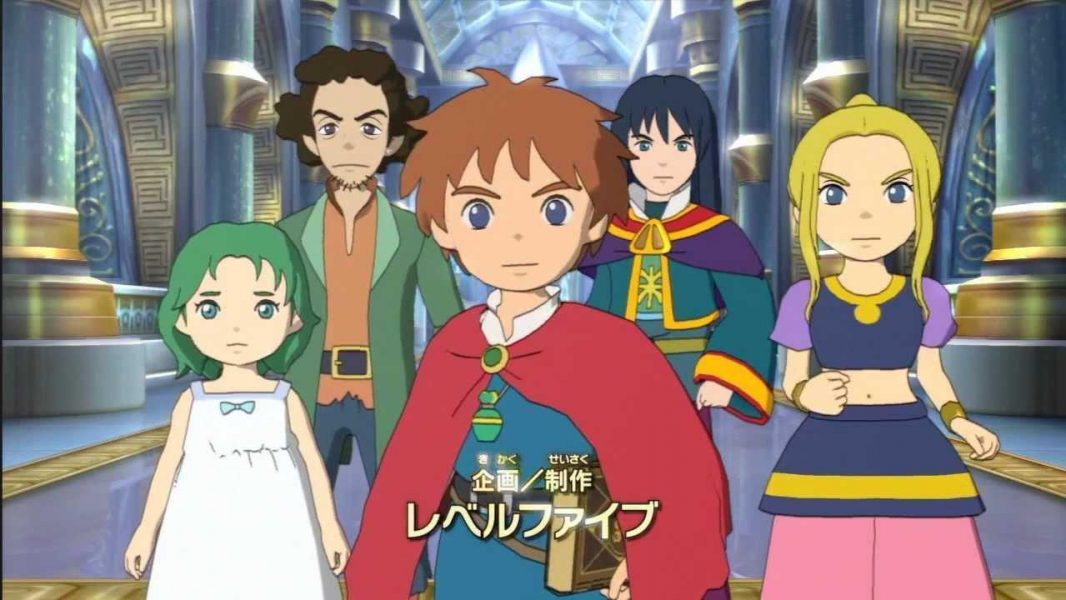 New Ni No Kuni PS3 Trailer