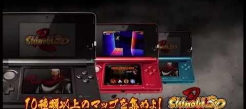 New Shinobi 3D Trailer