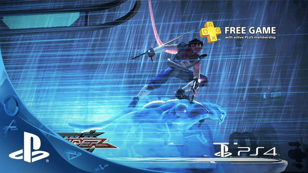 North American PlayStation Plus Games For July
