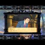 Professor Layton Vs. Ace Attorney Trailer