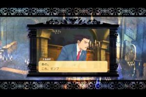 Professor Layton Vs. Ace Attorney Trailer