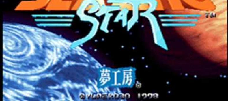 Retro Review: Blazing Star