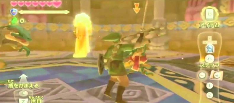 The Legend Of Zelda: Skyward Sword theme song holds a secret