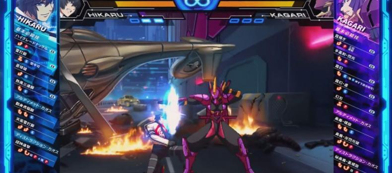 Chaos Code: New Sign of Catastrophe Hits on March 15