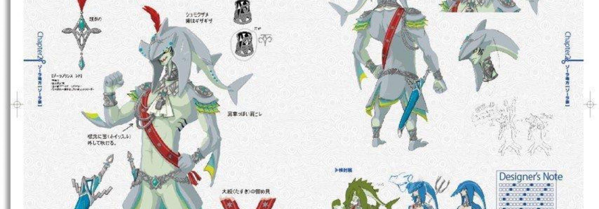 Zelda: Breath Of The Wild Artbook On The Way
