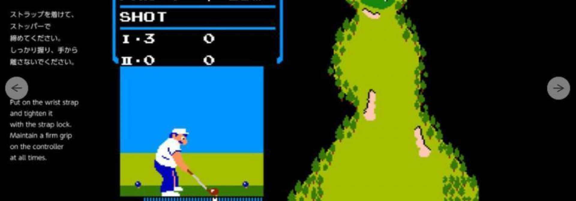 Turns Out NES Golf Is Hidden In Every Nintendo Switch