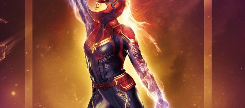 There Will Certainly Be Captain Marvel Merch