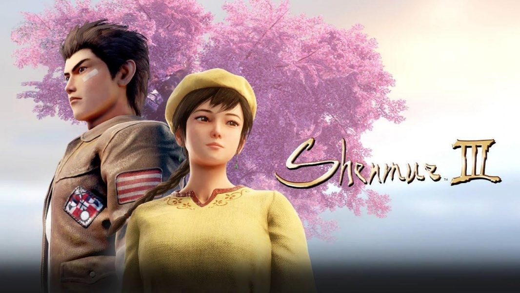 New Shenmue 3 Trailer