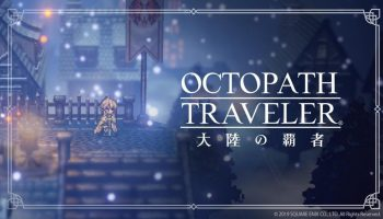 Octopath Traveler Getting Mobile Prequel
