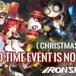 Hit Mecha Battler Iron Saga Launches Christmas Carnival