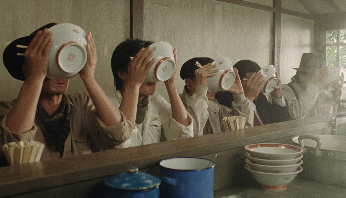 New York Asian Film Festival Winter Showcase