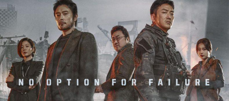 Surprise Korean Hit ASHFALL To Expand To Mulitple Theaters 1/17