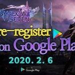 Shadow Seven Pre-Registration Campaign Begins