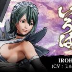 Samurai Shodown New DLC IROHA release date trailer