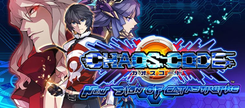 Arc System Works' Chaos Code: New Sign of Catastrophe – Now Available to Download for Nintendo Switch™!