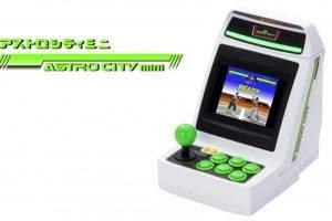 Check Out Sega's New Pocket Arcade, The Astro City Mini