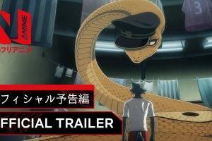 Beastars Season 2 trailer!