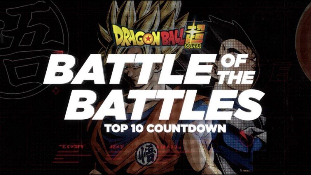 """Dragon Ball Super: Battle Of The Battles"" Global Fan Event Announced"
