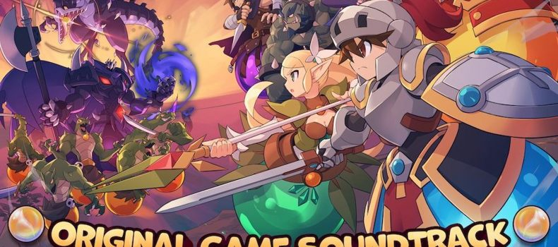 Scarlet Moon Releases Dale North's Marble Knights Soundtrack