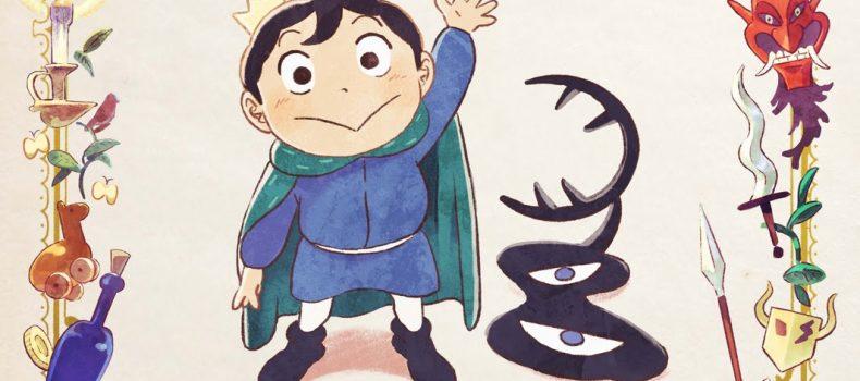 Funimation's Fall Anime Lineup